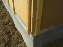Details grille anti rongeurs et isolation exterieure