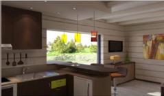 Photo cuisine habitation legere de loisirs